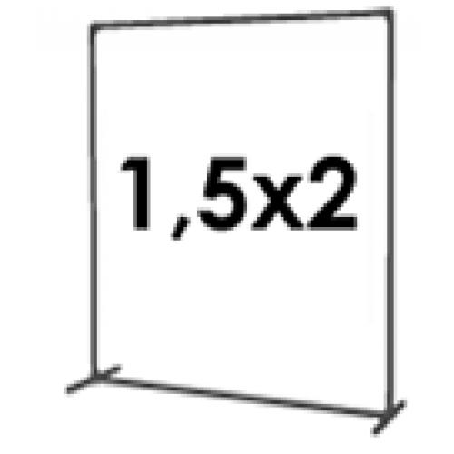 1) Стена 1,5 на 2 м